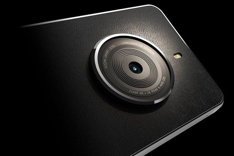 Kodak lanza nuevo smartphone para amantes de la fotografía, Kodak Ektra - 2016_10_21_14374_1477055906-_large-800x535