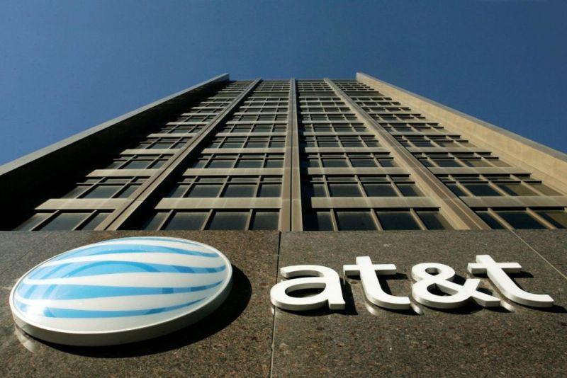 AT&T apaga su red 2G en los Estados Unidos - att-building