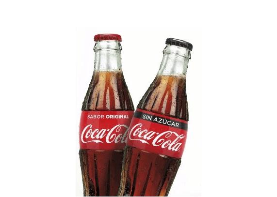 coca cola sin azucar Coca Cola Sin Azúcar, el nuevo producto que sustituye a Coca Zero