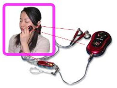 Reproductor MP3 Que Quita El Acné - mp3_contra_acne