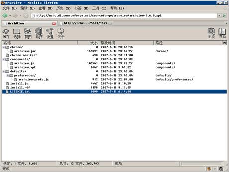 Abrir archivos .zip y .rar con Firefox y ArchView - abrir-archivos-zip-rar