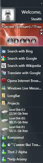 Sidebar para Windows, LongBar - sidebar-windows