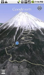 Google Earth llega al Android - 340x_android-earth-179x300
