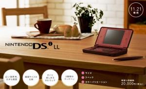 La Nintendo DSi XL ya tiene fecha de salida para América - nintendo-dsi-xl-300x183