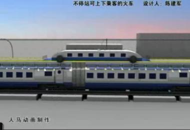 Nuevo tren en China que recogería a los pasajeros sin detenerse - tren-china-no-se-detiene