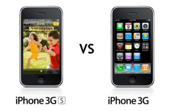 1 Millón de iPads en su primer mes a la venta - videojuegoblog_iphone3g_vs_3gs