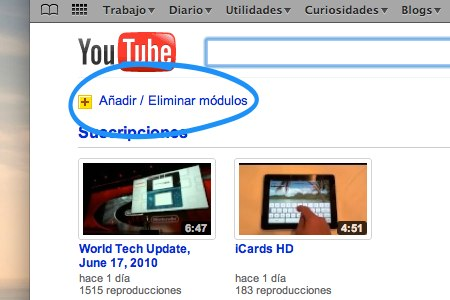 Como personalizar la pagina principal de YouTube - personalizar-pagina-youtube-1