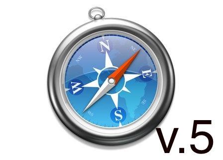 Safari 5 podría ser presentado en el WWDC 2010 - safari-5-apple