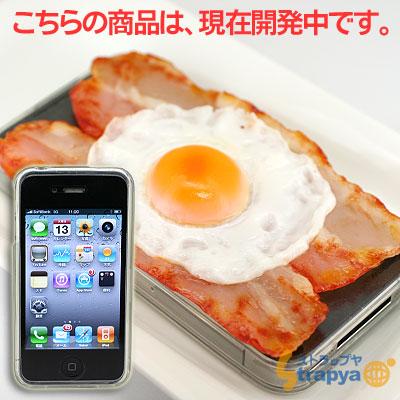 Fundas para iPhone 4