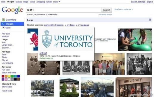 Google renueva el look de su buscador de imágenes - google_images