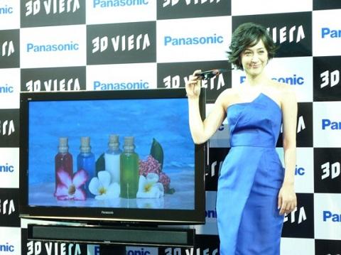 Television 3D con disco duro y Blu Ray - television-3d-con-disco-duro-y-blu-ray