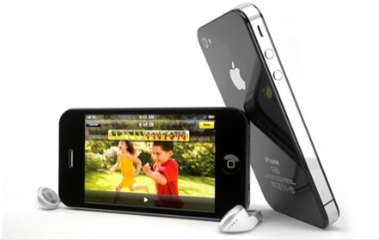 El sensor de proximidad del iPhone 4 no será corregido en el iOS 4.1 - iphone-4-sensores-de-proximidad
