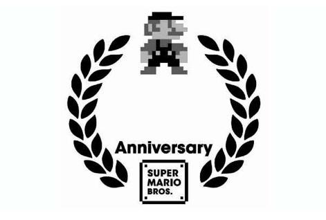 Mario Bros cumple 25 años - Captura-de-pantalla-2010-09-09-a-las-01.16.03