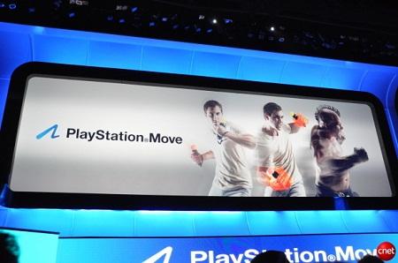 Comercial de Playstation Move ataca al Wii - Comercial-de-Playstation-Move-ataca-al-Wii