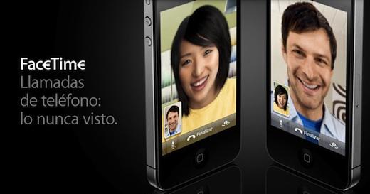 facetime jailbreak Como activar Facetime sobre 3g en el iPhone 4