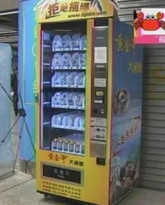 Máquina expendedora de cangrejos vivos - Maquina-expendedora-de-cangrejos-vivos