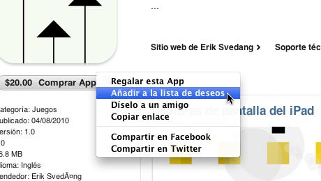 hacer lista deseos itunes 5 Hacer lista de deseos en iTunes Store