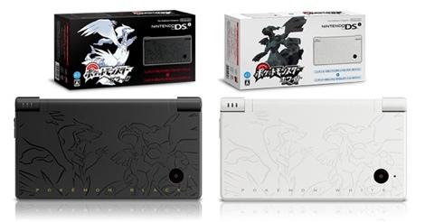 DSi edición especial Pokemón en Japón - nintendo-dsi-edicion-pokemos