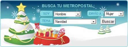 Tarjetas de navidad, metropostales.com - postales-navidad