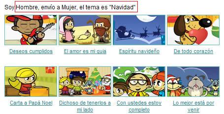 tarjetas navidad1 Tarjetas de navidad, metropostales.com