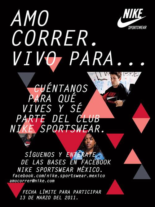 Concurso de Nike Sportswear, Amo para correr vivo para… - concurso-nike-mexico