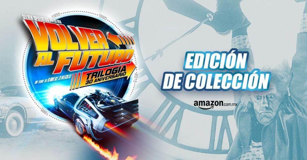 Amazon México celebra el Back to the Future Day con precios que regresan del pasado - amazon-mexico-celebra-el-back-to-the-future-day