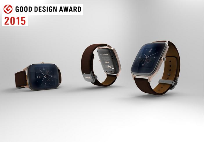 ASUS gana 13 prestigiados premios Good Design 2015 - zenwatchgda2015