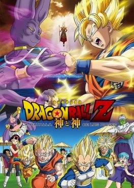Estrenos de Netflix en enero para iniciar el 2016 viendo películas y series - dragon-ball-z-la-batalla-de-los-dioses