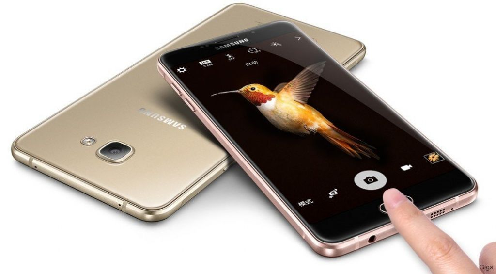 Samsung presenta el Galaxy A9 - samsung-galaxy-a9-header-rcm1920x0