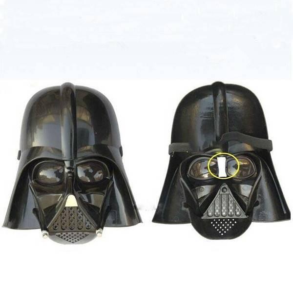 Darth Vader Maske I MyXLshop (Powertipp)