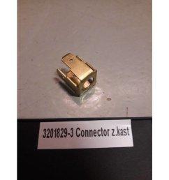 connector plug bev blokje ak fuse box volvo 340 [ 900 x 900 Pixel ]
