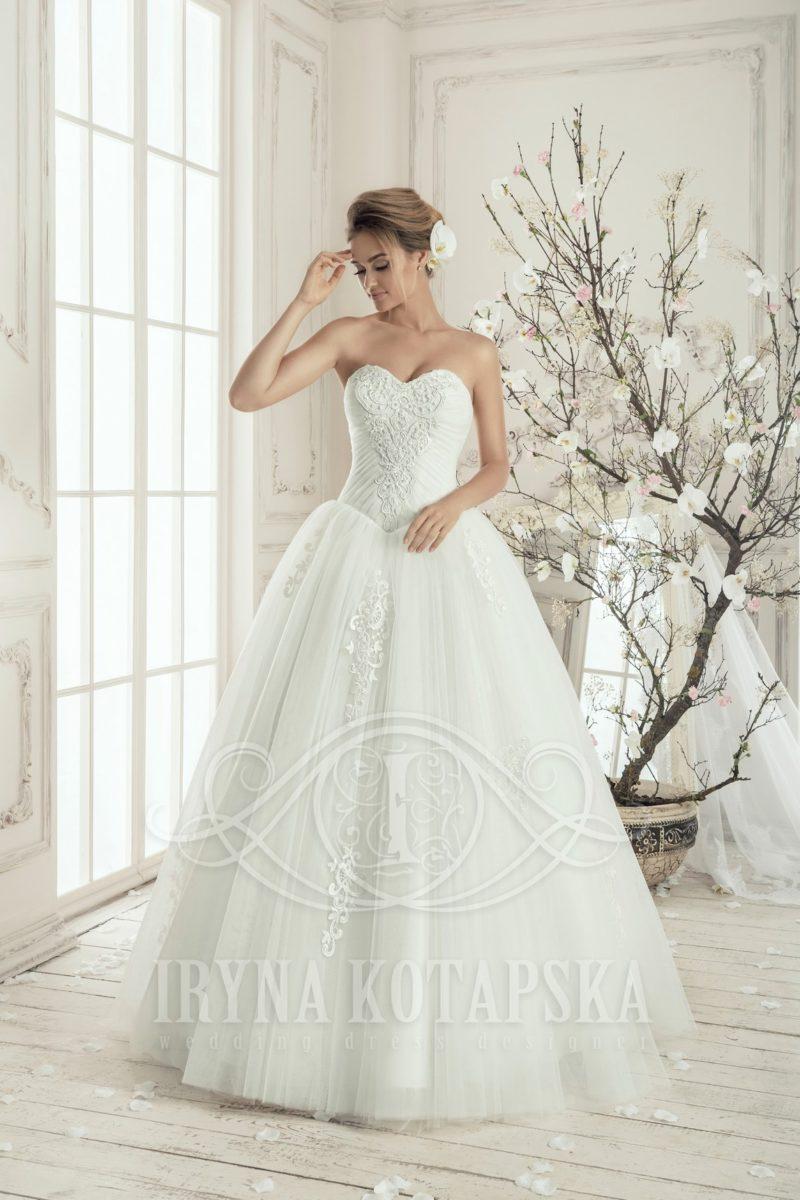 Brautkleider Nhe Velbert Hattingen Ratingen