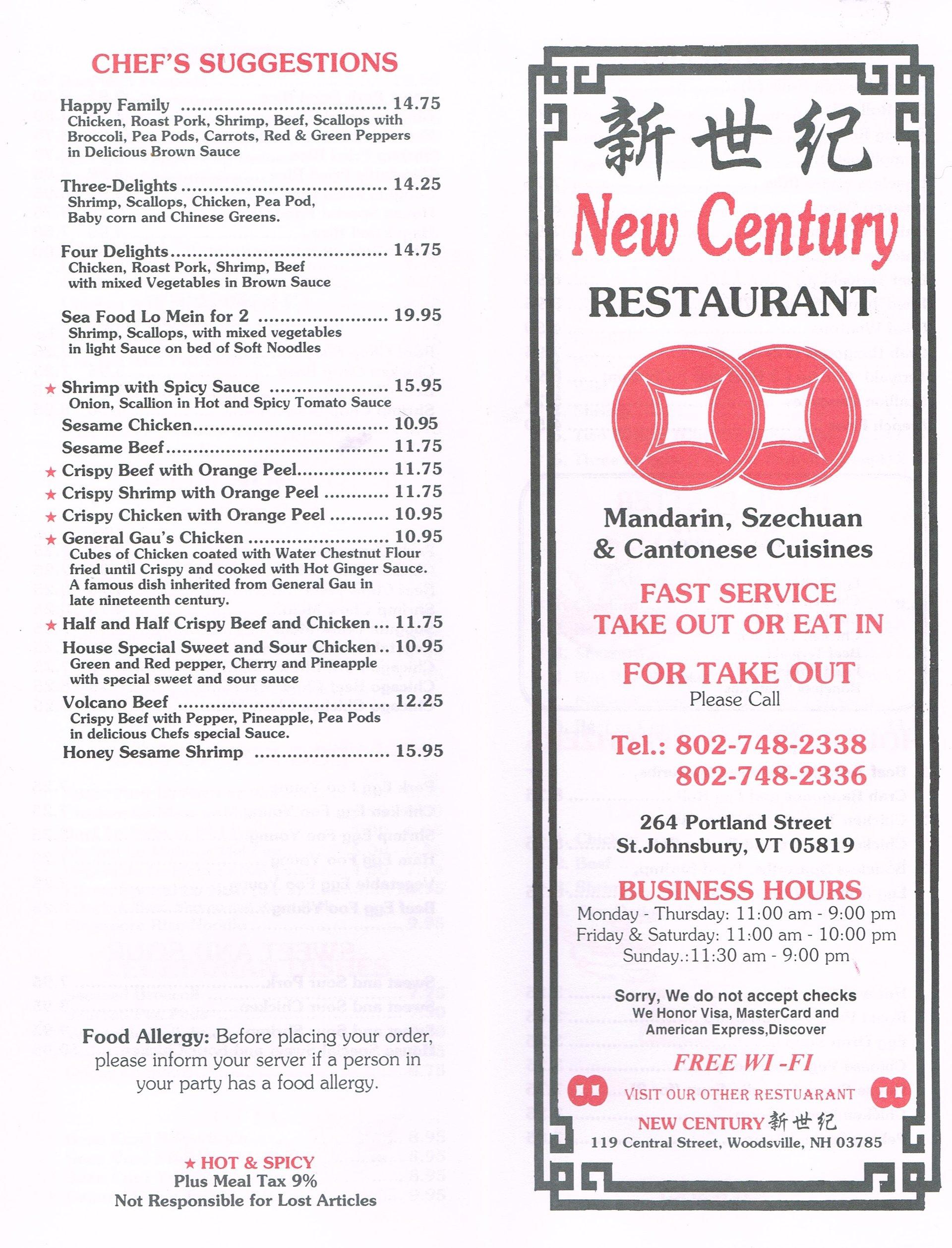 New Century Chinese Restaurant Menu   St. Johnsbury VT   Woodsville NH