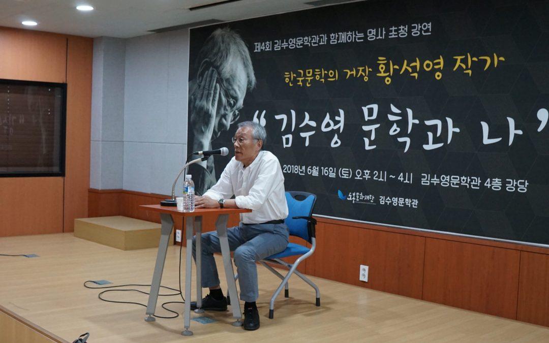 2021년 6월 김수영 시인 관련 기사