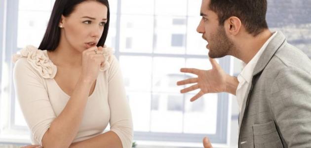 متى يغضب الرجل من المرأة موسوعة وزي وزي