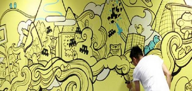 طريقة الرسم على الجدران موسوعة وزي وزي