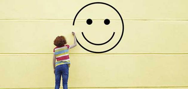 موضوع تعبير عن السعادة موسوعة وزي وزي
