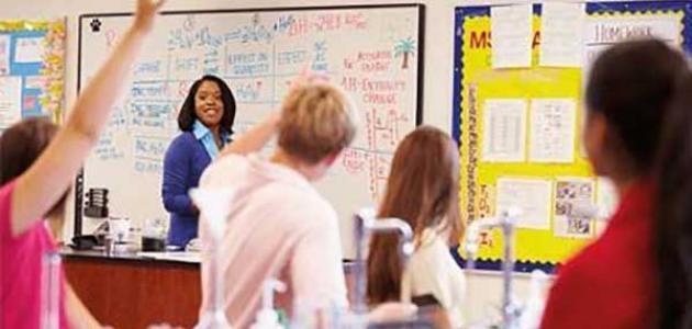 كلمة للمعلم في بداية العام الدراسي موسوعة وزي وزي