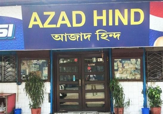 Azad-Hind-Dhaba kolkata