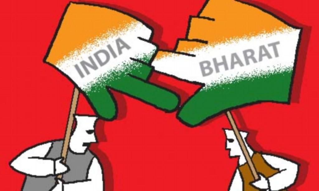 india bharat