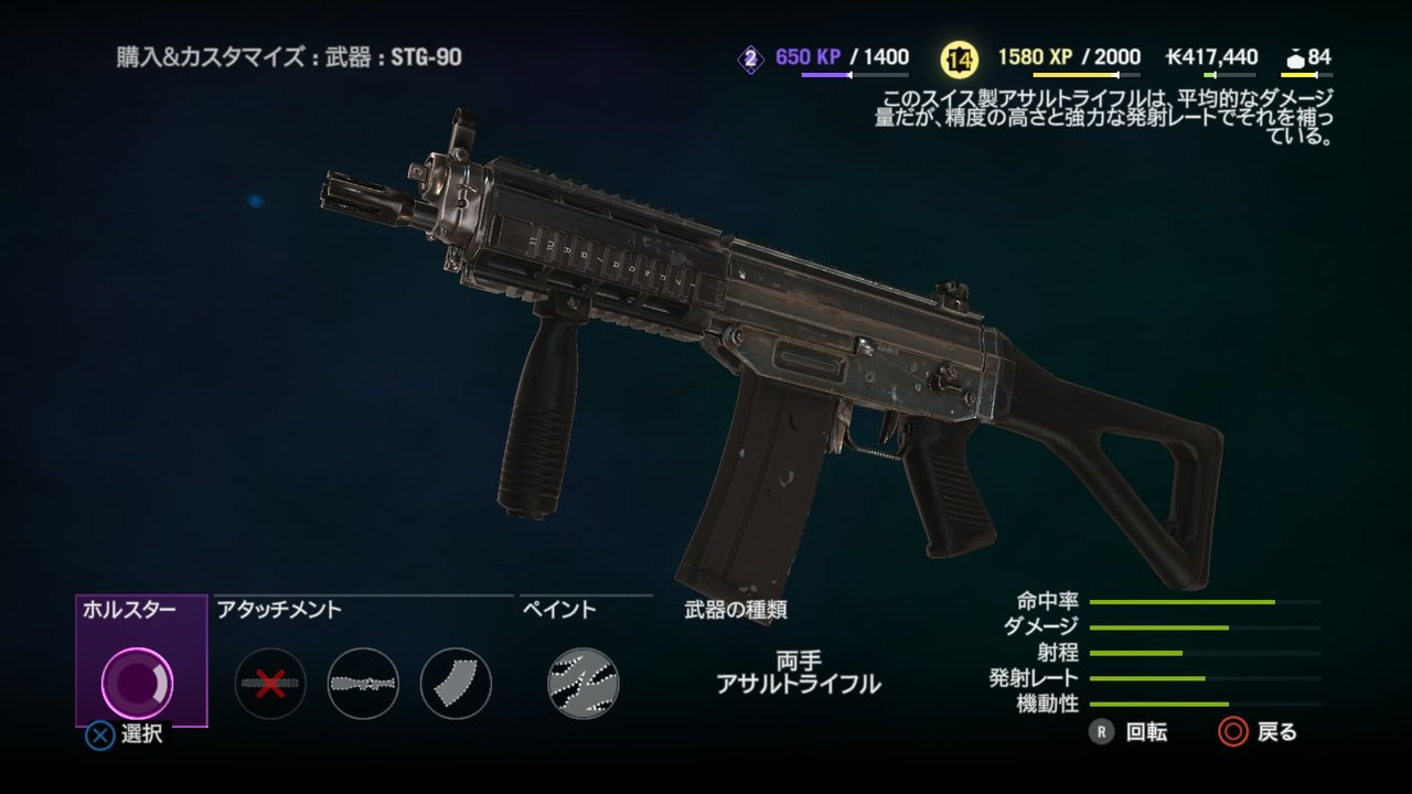 hight resolution of stg 90