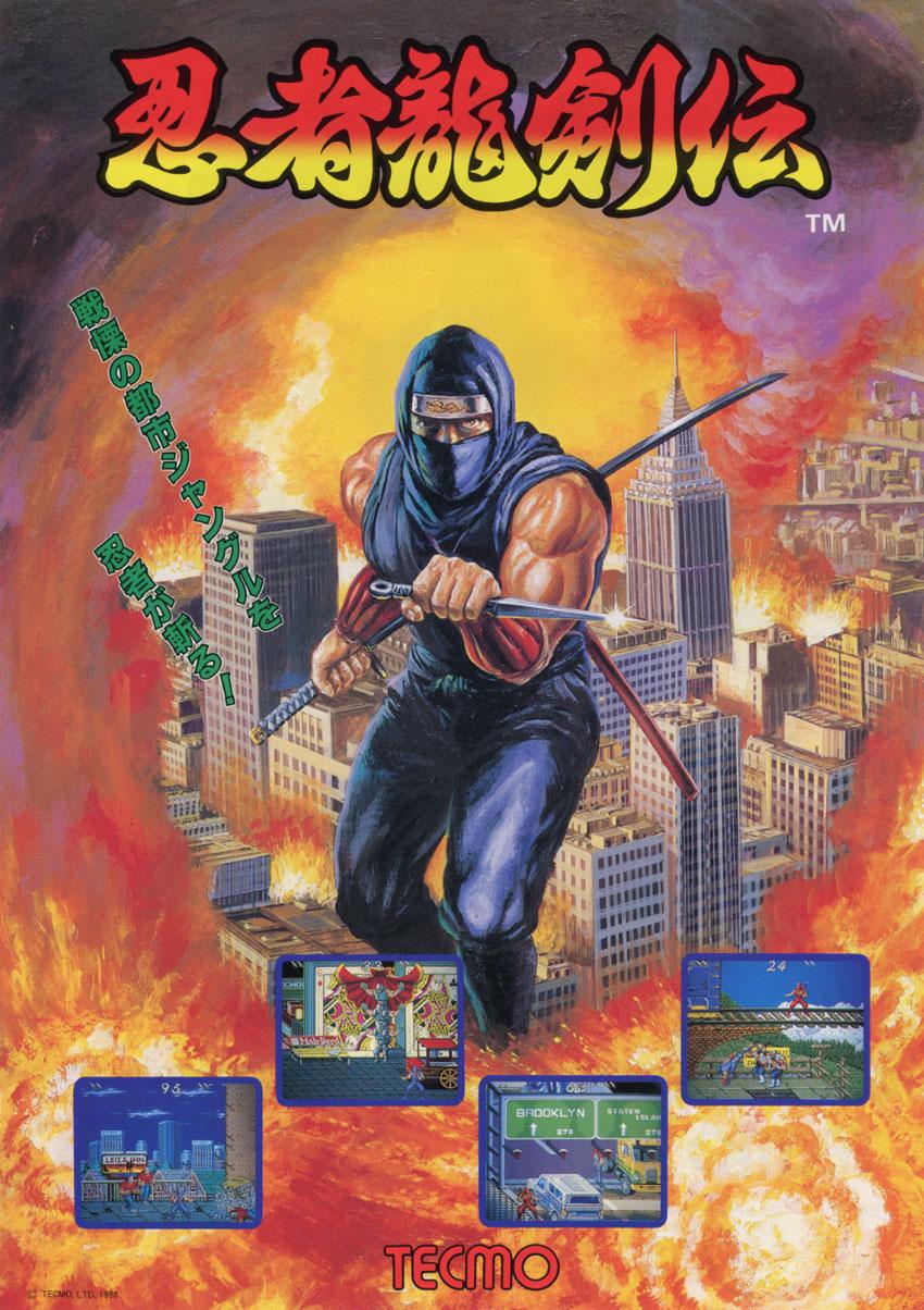 High Res Anime Wallpaper Ninja Gaiden Strategywiki The Video Game Walkthrough