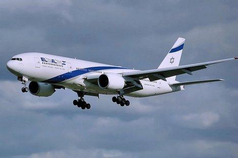 El Al Airplane