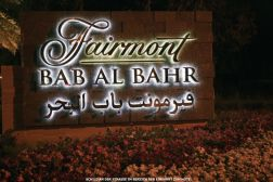 fairmont_bab_al_bahr_abu_dhabi_erfahrungsbericht_review_worldtravlr_net-5