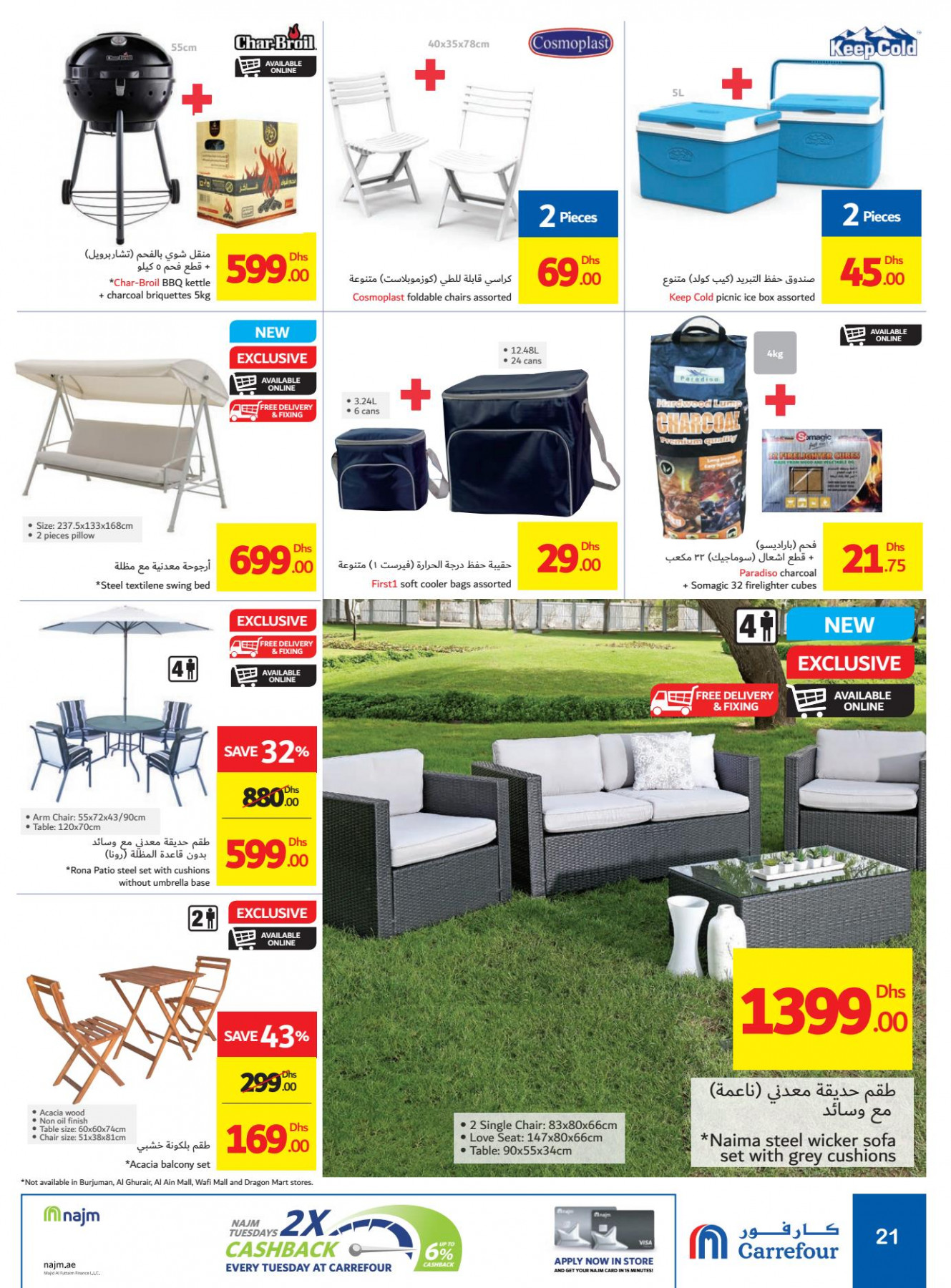swing chair dragon mart white scoop dining chairs 1 free up to 40 off on advertised products from carrefour until 21st november offers promotions