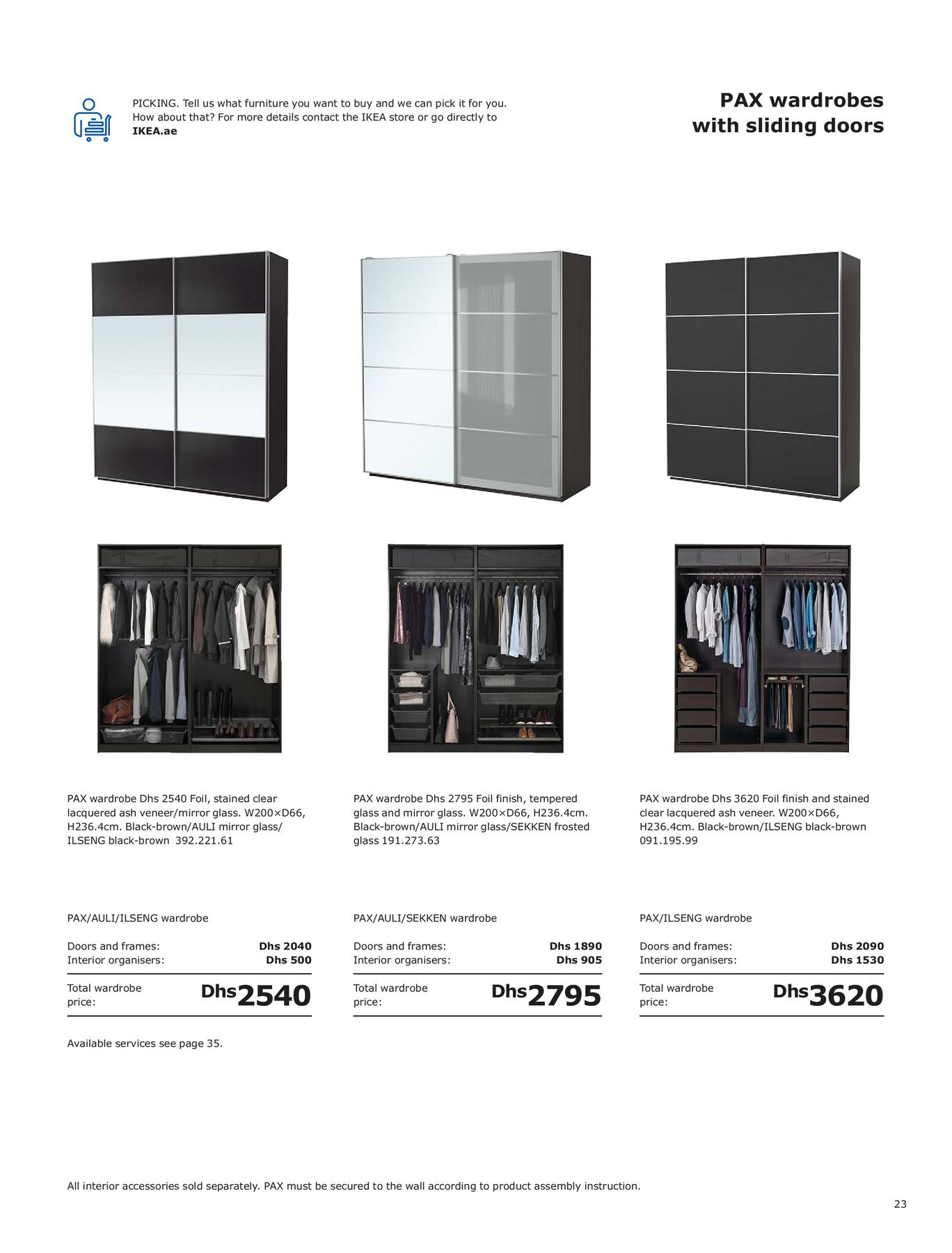 Ikea Wardrobe Kuwait