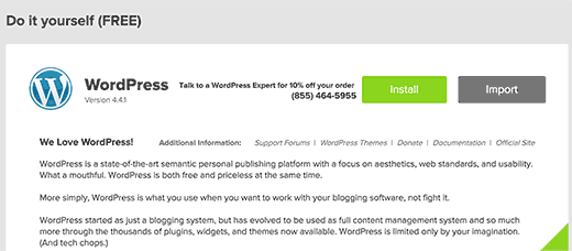 Begin WordPress Installation using MOJO Marketplace