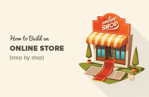 How to build an online store