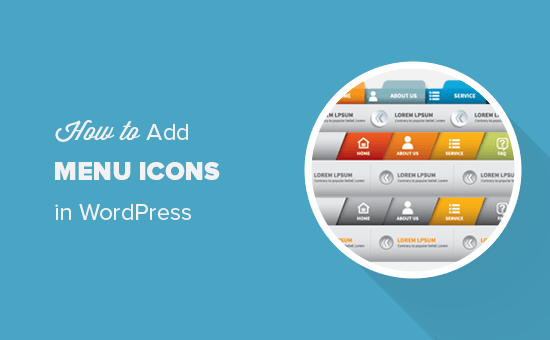 Adding navigation menu icons in WordPress