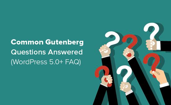 Ответы на общие вопросы Гутенберга